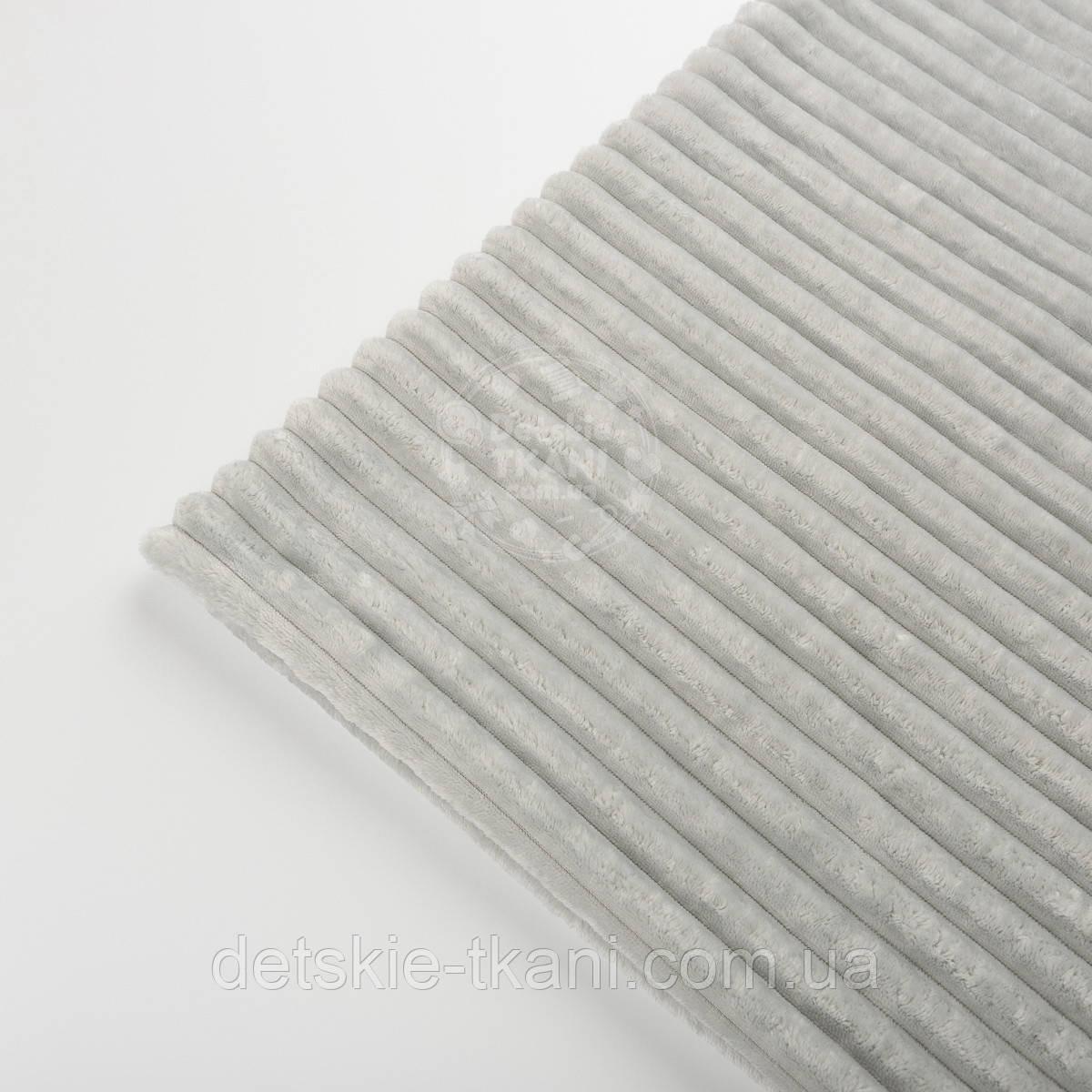 Клаптик плюшу в смужку stripes світло-сірого кольору, розмір 40 * 160 см (є забруднення)