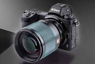 Об'єктив VILTROX AF 85/1.8 Z (AF 85mm F1.8 Z) (автофокусный Nikon Z), фото 3