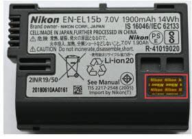 Аккумулятор для камер NIKON D7000 D7100 D7200 D7500 D8000 D500 D600 D610 D750 D780 D800 D810 D850 - EN-EL15B, фото 2