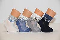 Дитячі шкарпетки стрейчеві комп'ютерні у сіточку Onurcan м/р 0 0077