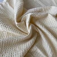 Вафельная ткань пике молочная, ш. 120 см