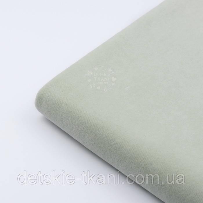 Лоскут велюра х/б светло-фисташкового цвета, размер 35*180  см