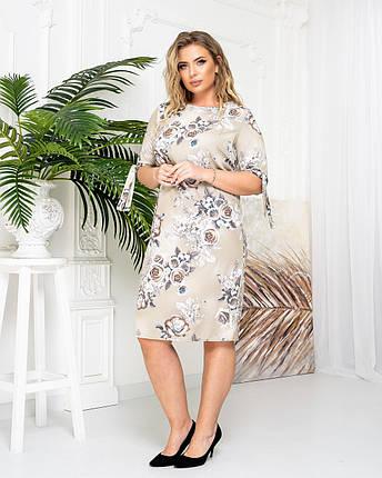 Платье 650 оливковое (#166 с003), фото 2