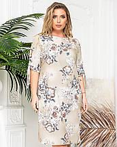 Платье 650 оливковое (#166 с003), фото 3