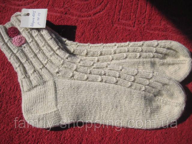 Шкарпетки вовняні в'язані ручної роботи, р. 36-38.