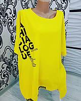 Женская футболка супер батал трикотаж Турция Hew H.A.N 6 цветов 95%cotton 5%Lycra