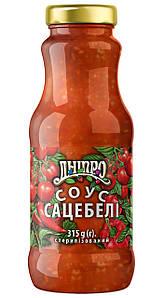 Соус ТМ Дніпро Сацебели 315 г., б/стекло. Натуральный соус, без ГМО!
