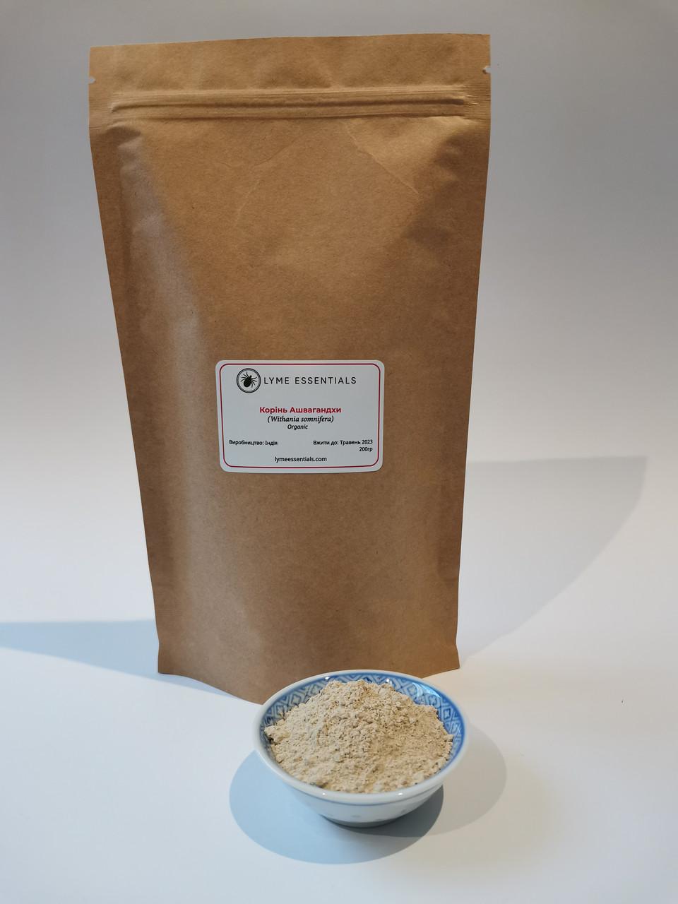 Ашвагандха корень (Withania Somnifera) 200 грамм