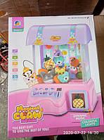 Игровой автомат MAGICAL CLAW MACHINE 3301