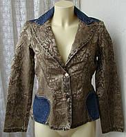 Пиджак женский жакет нарядный хлопок бренд 10 Feet р.42-44 4634