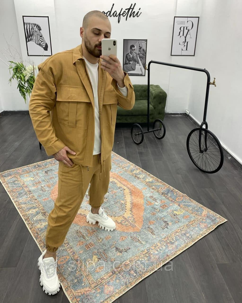 Пісочний чоловічий комплект сорочка на блискавці і штани   Туреччина   100% бавовна