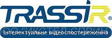 ПО Лицензия ПЗ для підключення камер TRASSIR