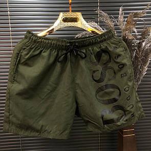 Пляжные мужские шорты Hugo Boss