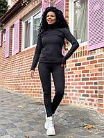 Жіночий стильний костюм лосини і гольф, фото 1
