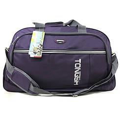 Практична і зручна дорожня сумка на одне відділення зі знімним ременем два кольори Розміри: 61х35х25
