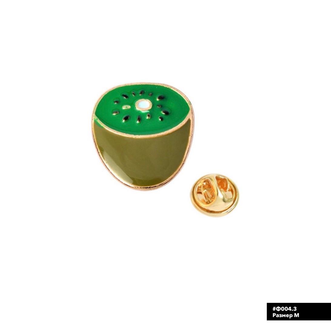 Значок металевий Пін Pin City-A Фрукти Ківі №988