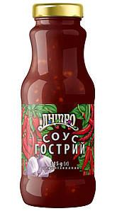 Соус ТМ Дніпро Острый 315 г., б/стекло. ОСТОРОЖНО, ОЧЕНЬ ОСТРЫЙ! Натуральный соус, без ГМО!