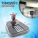 ПО Лицензия TRASSIR Keyboard, фото 2