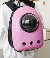 Рюкзак - переноска с иллюминатором для кошек и собак (Розовый)