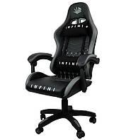 Стул геймерский Спортивне крісло Крісло офісне Infini Five ЧОРНО_СІРЕ Компютерне крісло Игровое кресло офисное