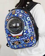Рюкзак - переноска с иллюминатором для кошек и собак (Синий цветной)
