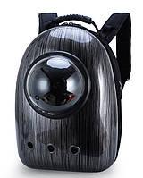 Рюкзак - переноска с иллюминатором для кошек и собак (Черный)