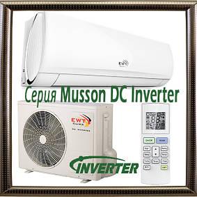 Серія Musson DC Inverter кондиціонери EWT (-15°С)