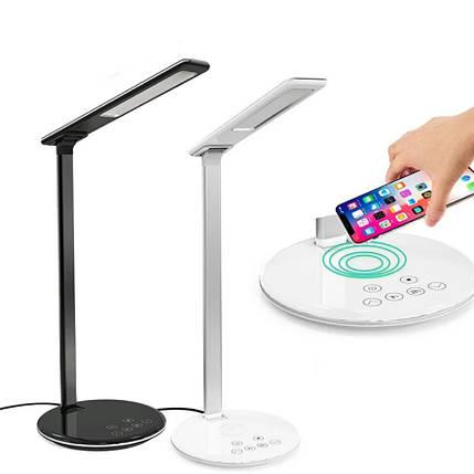 Настільна світлодіодна LED лампа з бездротовою зарядкою Qi Сучасна Smart лампа для офісу навчання вдома, фото 2