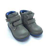 Демисезонные детские ботинки для мальчика размеры 22-14.3см;