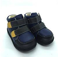 Детские демисезонные ботинки для мальчиков размеры 25-15см