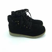 Демисезонные замшевые ботинки 36р -23см