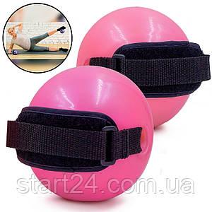М'яч обважений з манжетом (2x1,5LB) Pro Supra WEIGHTED EXERCISE BALL 030-1_5LB (гума, d-11, рожевий)