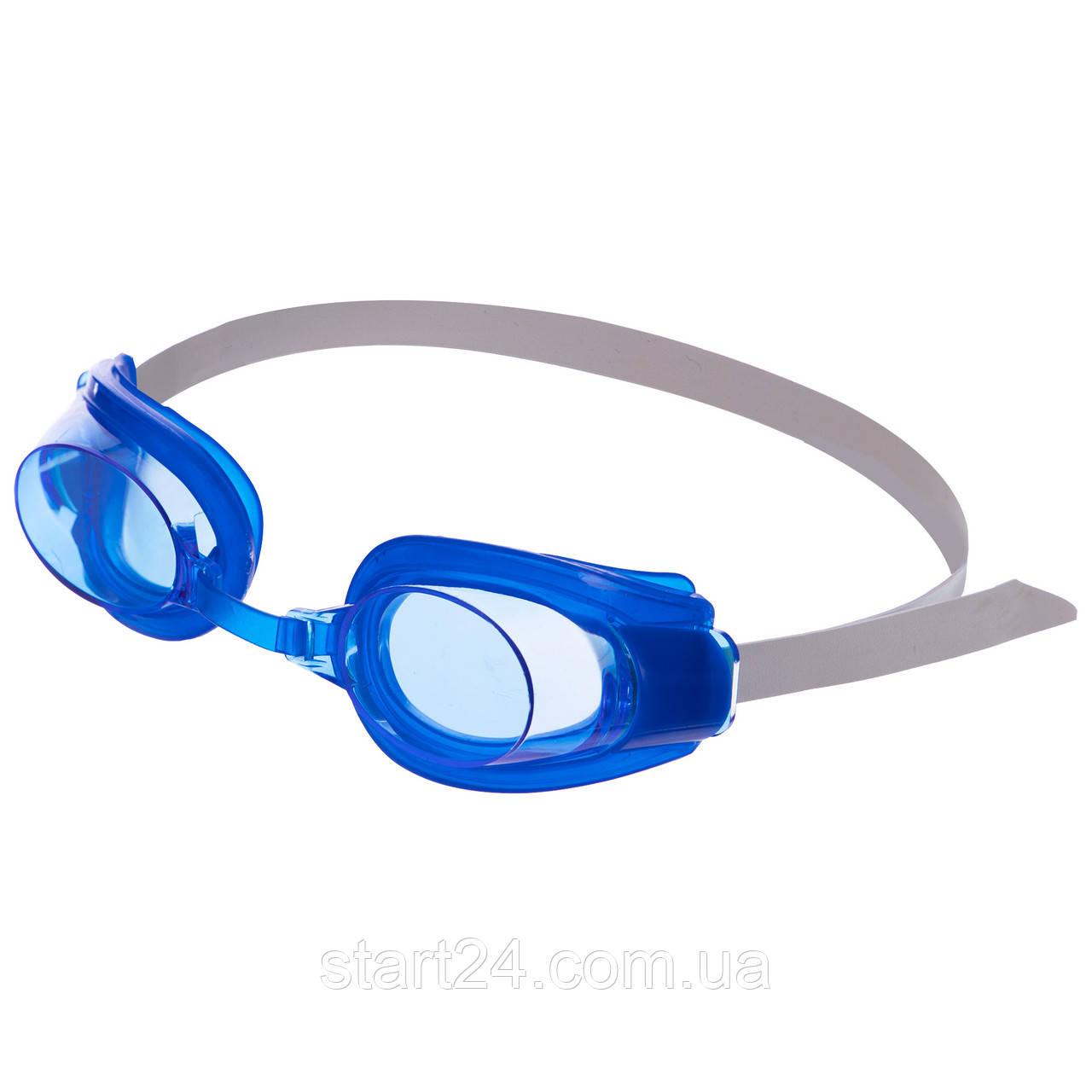 Очки для плавания детские с берушами и клипсой для носа в комплекте 0403 (пластик, PVC, цвета в ассортименте)