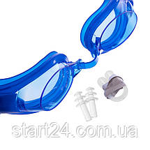 Очки для плавания детские с берушами и клипсой для носа в комплекте 0403 (пластик, PVC, цвета в ассортименте), фото 3