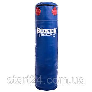 Мешок боксерский Цилиндр Кожа h-120см BOXER Классик 1001-02 (наполнитель-ветошь х-б, d-33см, вес-31кг, цвета в