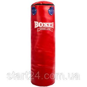 Мешок боксерский Цилиндр Кожа h-100см BOXER Классик 1001-03 (наполнитель-ветошь х-б, d-33см, вес-26кг, цвета в