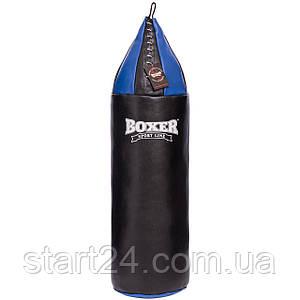 Мешок боксерский Шлемовидный Кожа h-95см Большой шлем BOXER 1004-01 (наполнитель-ветошь х-б, d-26см, вес-16кг,