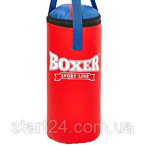 Мешок боксерский Сувенирный Кожвинил h-35см BOXER 1008 (наполнитель-древесные опилки, h-35см, d-18см, вес 5кг,