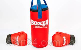 Боксерский набор детский (перчатки+мешок) BOXER 1008-2026 (винил, мешок h-38см, d-16см, перчатки 4oz, цвета в