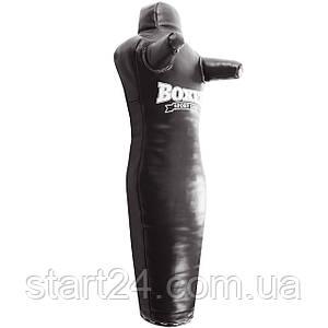 Манекен тренировочный для единоборств BOXER 1020-02 (кожа, наполнитель-ветошь х-б, высота 120см, цвета в
