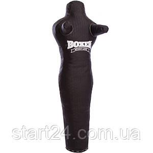 Манекен тренировочный для единоборств BOXER 1021-01 (кирза, наполнитель-ветошь х-б, высота 150см, черный)