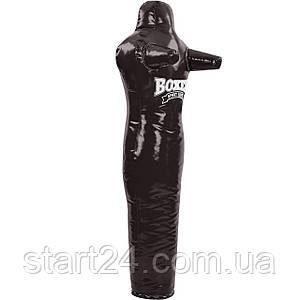 Манекен тренировочный для единоборств BOXER 1022-01 (ткань ПВХ, наполнитель-ветошь х-б, высота 150см, цвета в