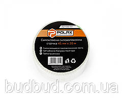 Стрічка серпянка армована для стиків на клеючій основі 45мм /20м (100-147) POLAX