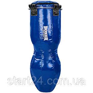 Мешок боксерский Силуэт ПВХ h-120см BOXER 1025-01 (наполнитель-ветошь х-б, цвета в ассортименте)