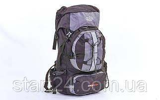 Рюкзак туристический бескаркасный COLOR LIFE 75 литров 106 (полиэстер, нейлон, цвета в ассортименте)