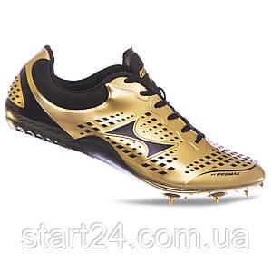 Шиповки бігові Health 108-2 розмір 36-46 золотий-чорний