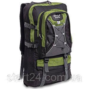 Рюкзак туристический бескаркасный DTR 50 литров 11067 (полиэстер, нейлон, размер 49+10х33х14см, цвета в