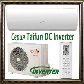 Серия Taifun DC Inverter кондиционеры EWT (-25°С)