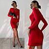 Женское стильное облегающее платье с длинным рукавом