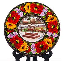"""Тарелка сувенирная """"Памятник двенадцатому стулу"""" 17 см"""